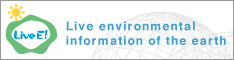 Live E! Environmental information for a living earth