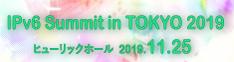 バナー:IPv6 Summit in TOKYO 2019