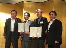 写真:2018年IPv6普及・高度化表彰式